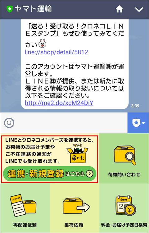 20160113r56