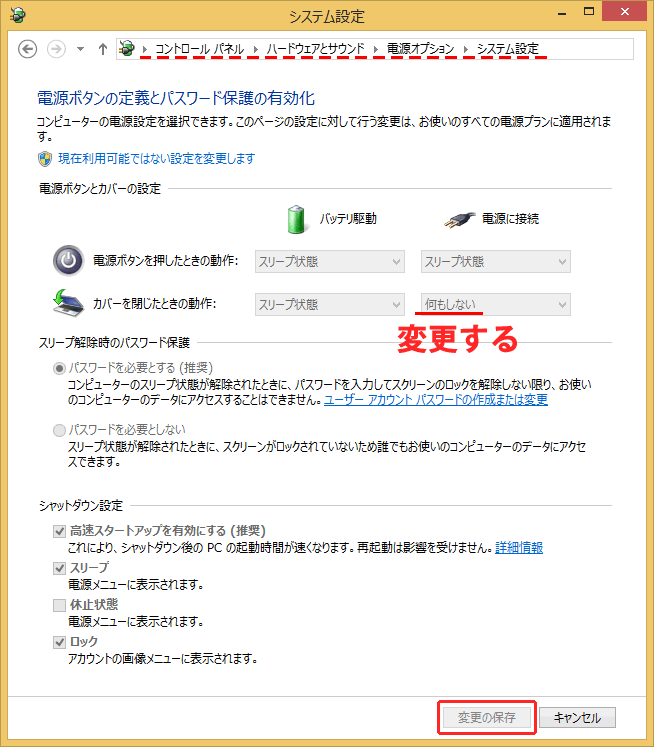 20160218r10