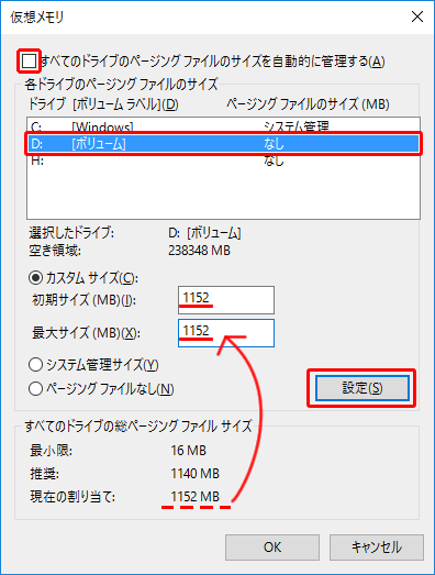 20160218r761
