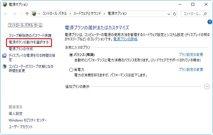 20160218r767