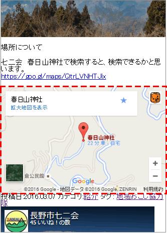 20160218r784