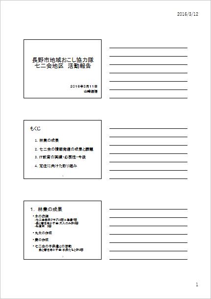 20160218r810
