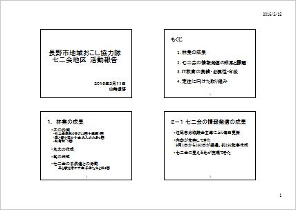 20160218r811