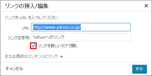 20160316r106