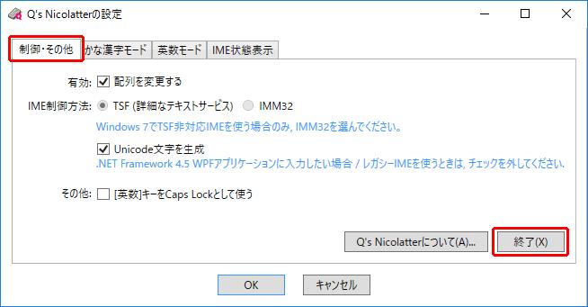 20160420r30