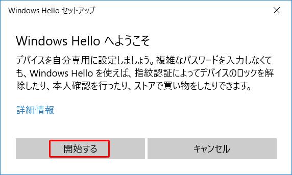 20160420r159