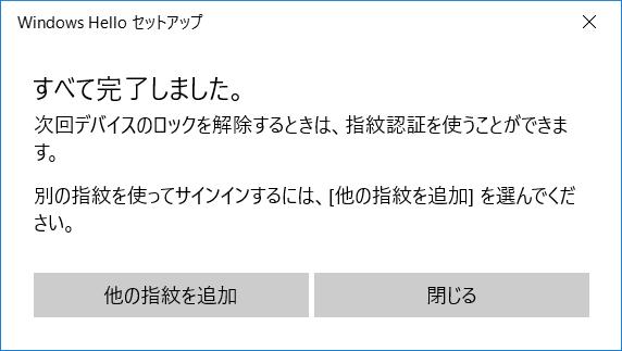 20160420r162
