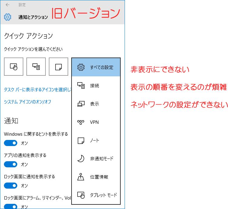 20160420r184