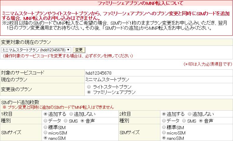 20160510r03