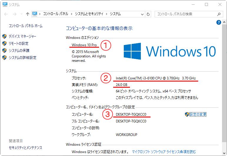 20160510r270