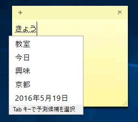 20160518r14