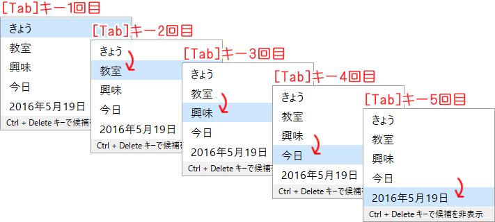 20160518r15