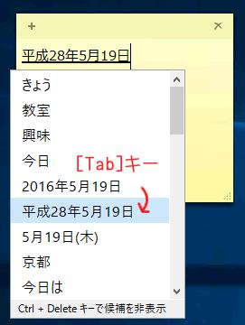 20160518r17