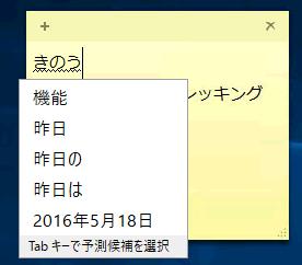 20160518r19