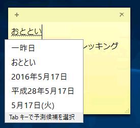 20160518r20