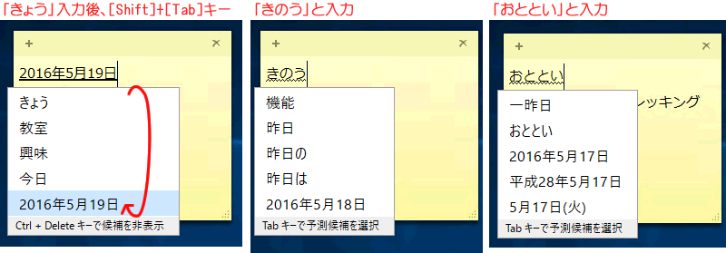 20160518r22