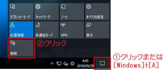 20160518r26