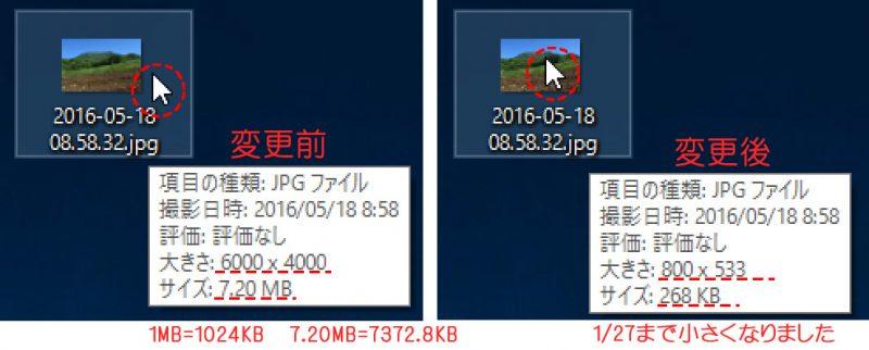 20160518r55