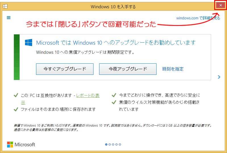 20160524r07