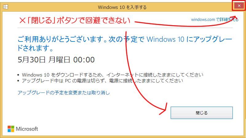 20160524r09