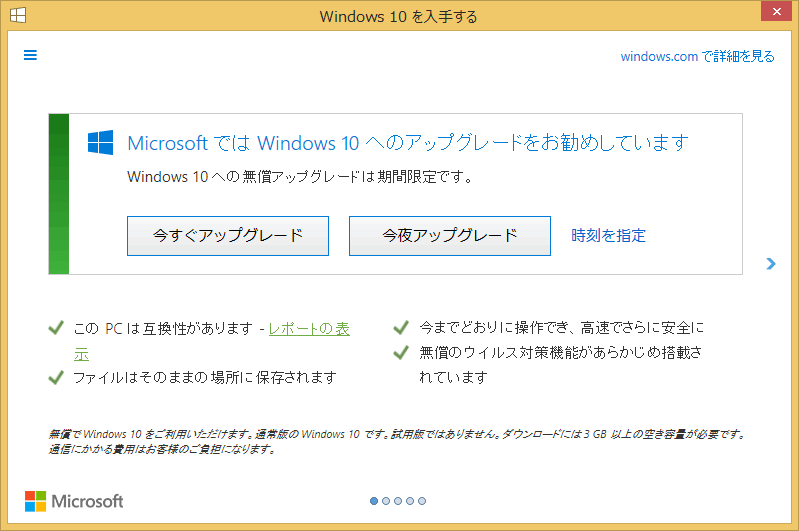 20160524r15