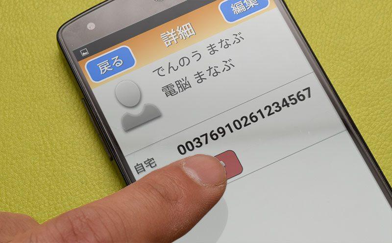20160602r01