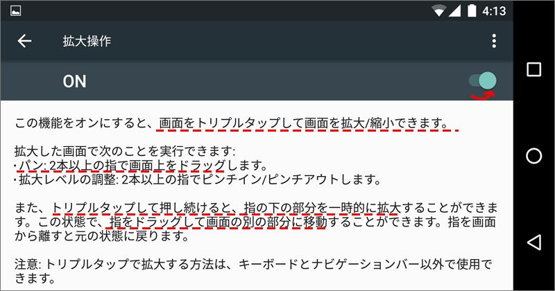 20160602r41