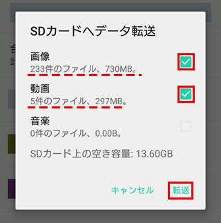20160628r36