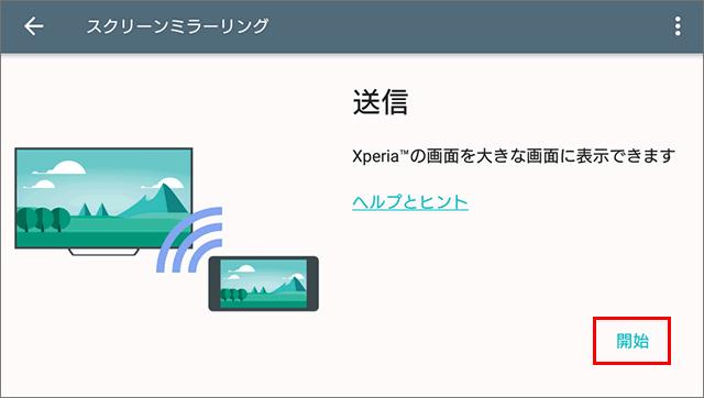 20160716r00