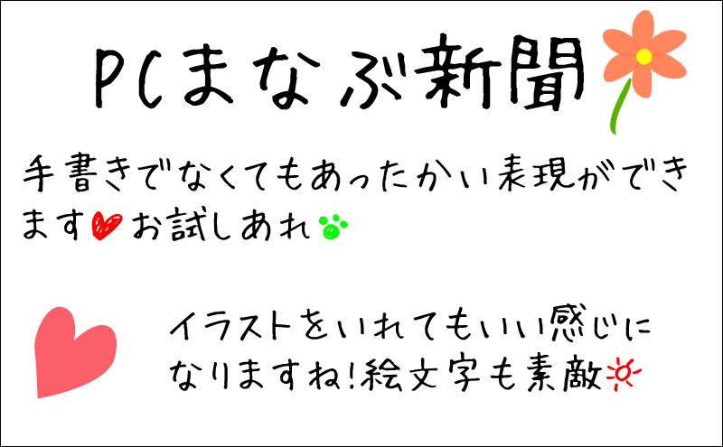 20160716r91