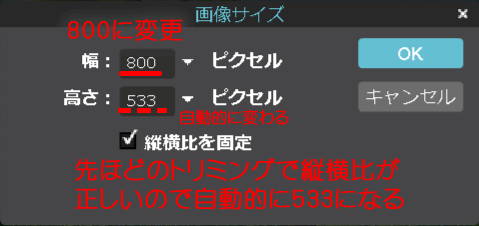 20160724r10