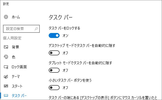 20160724r32