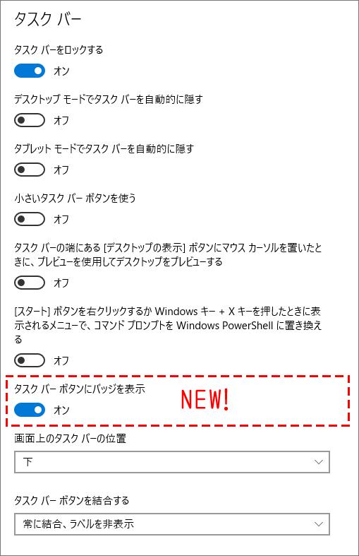 20160724r33