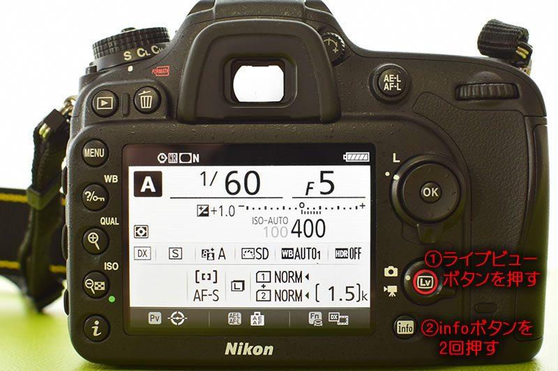 D7200ひな形