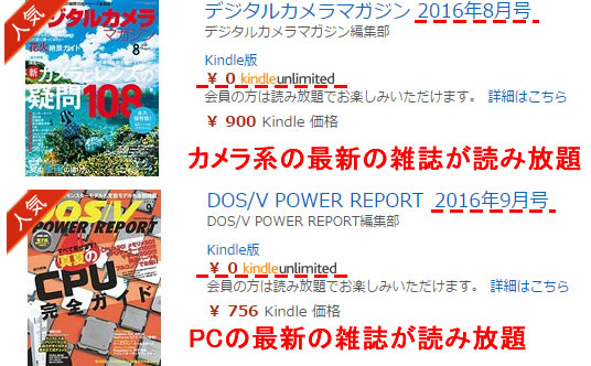 2016080307