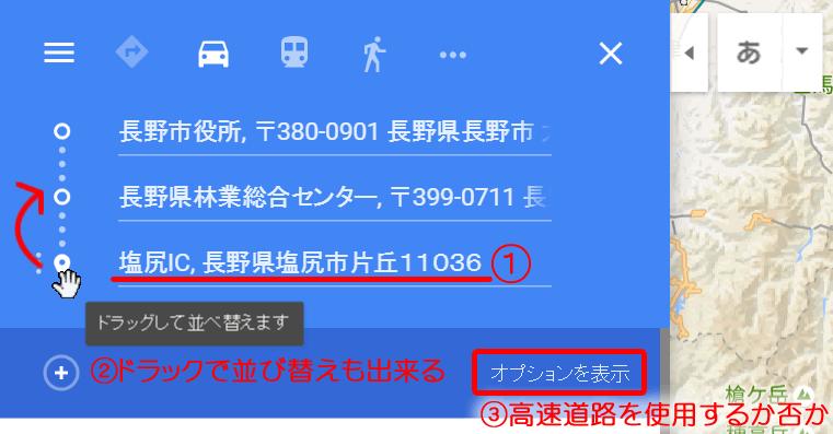 2016080315