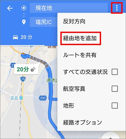 2016080319