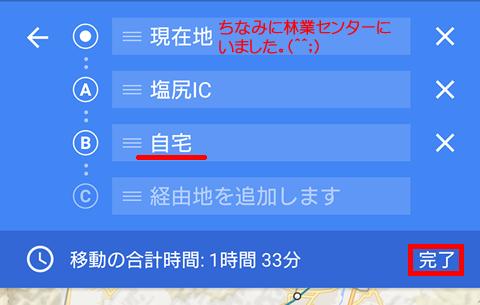 2016080320