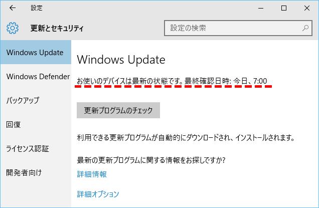 2016080327