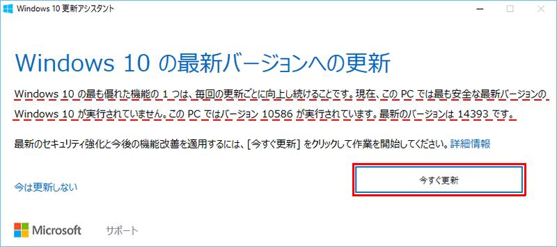 2016080329