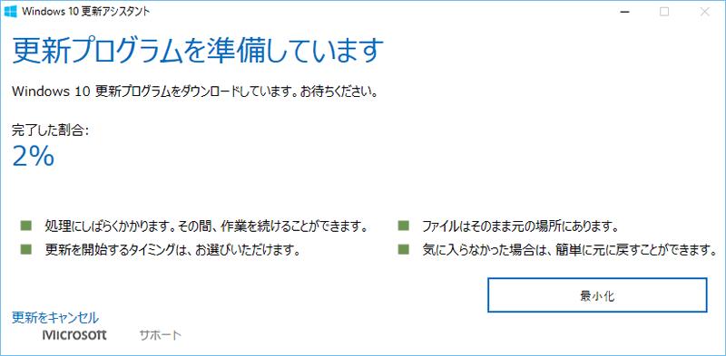 2016080330
