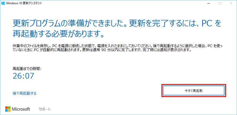 2016080334