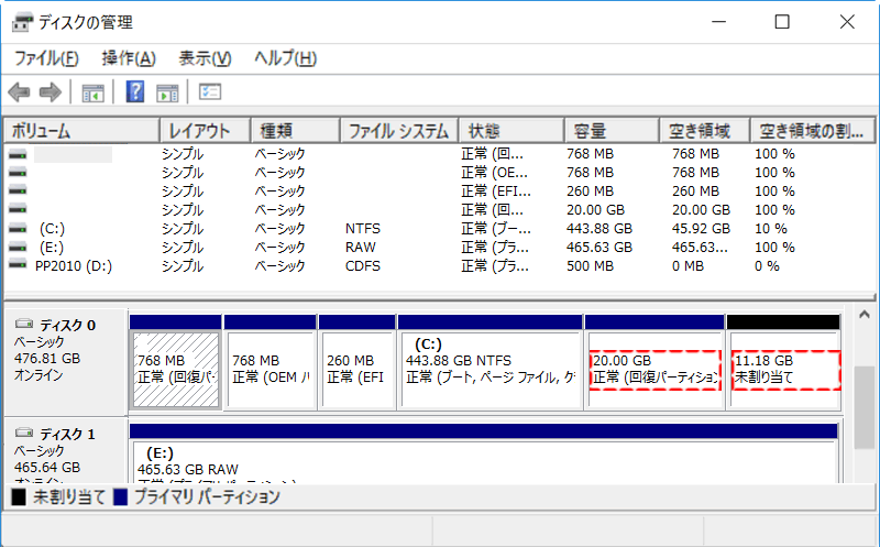 20160803r58
