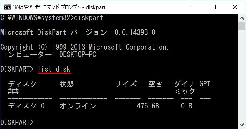 20160803r61