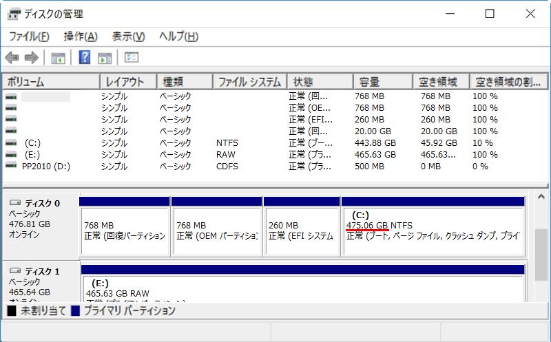 20160803r70