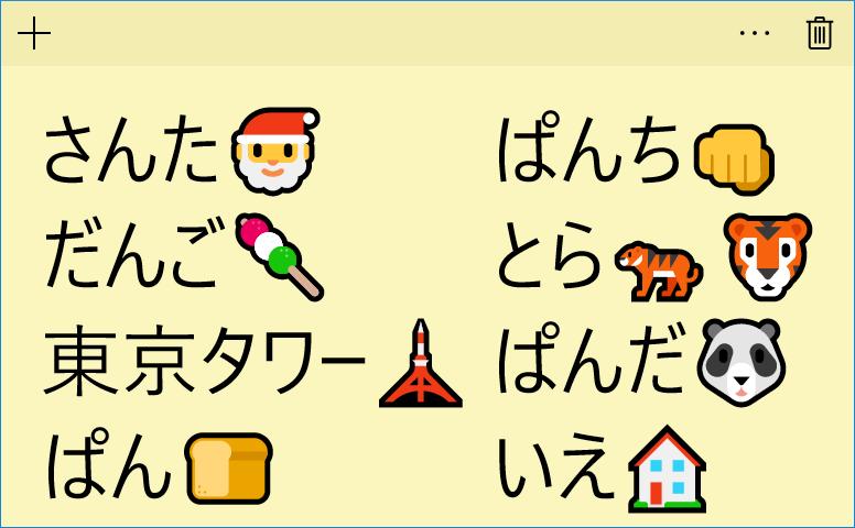 2016080419