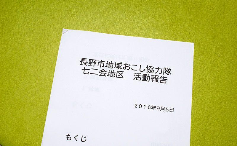 20160829r79