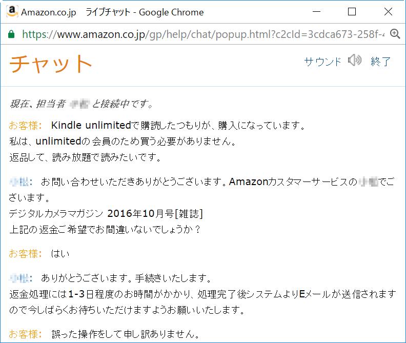 20160915r47