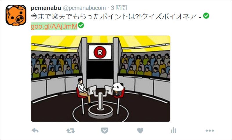 20161002r17