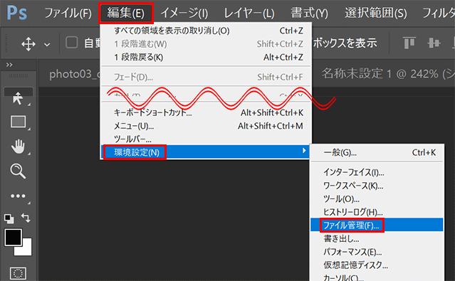 20161015r43
